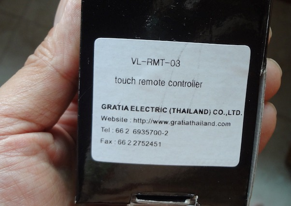 gratia-touch-remote-box-back-label
