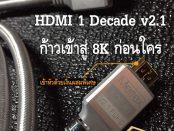 thumbnail_hdmi1-decade-ads (1)